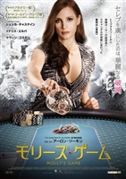 Molly's Game #1552185 movie poster