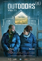 Bayit Bagalil movie poster