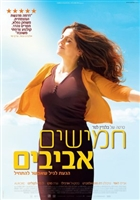 Aurore movie poster