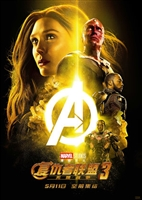 Avengers: Infinity War  #1553086 movie poster