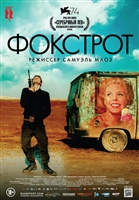 Foxtrot #1553210 movie poster