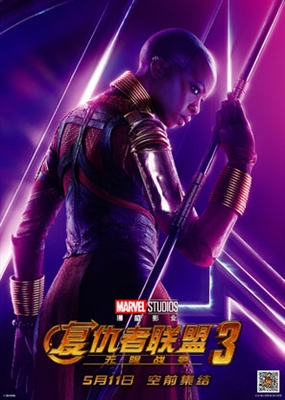 Avengers: Infinity War  poster #1553368