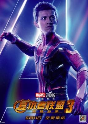 Avengers: Infinity War  poster #1553375