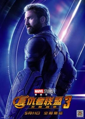 Avengers: Infinity War  poster #1553376