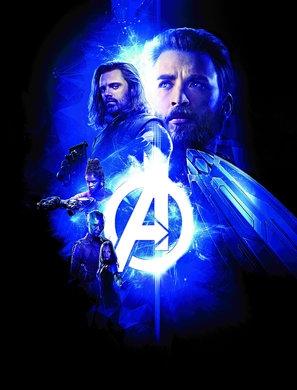 Avengers: Infinity War  poster #1553377