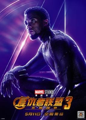 Avengers: Infinity War  poster #1553378