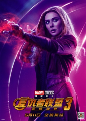 Avengers: Infinity War  mug #1553381