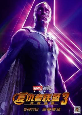 Avengers: Infinity War  poster #1553383