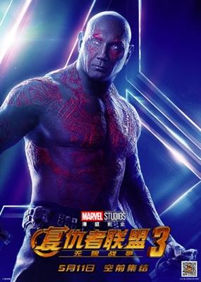 Avengers: Infinity War  poster #1553390