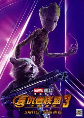 Avengers: Infinity War  poster #1553391