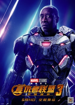 Avengers: Infinity War  poster #1553392