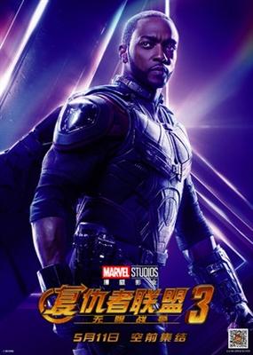 Avengers: Infinity War  poster #1553393