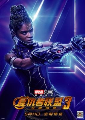 Avengers: Infinity War  poster #1553394