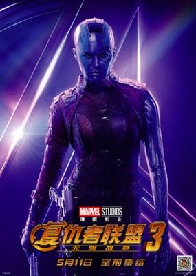 Avengers: Infinity War  poster #1553395