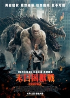 Rampage #1553556 movie poster