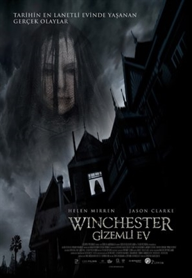 Winchester poster #1553569