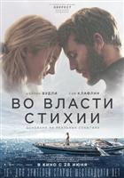 Adrift #1553661 movie poster