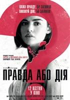 Truth or Dare #1553674 movie poster