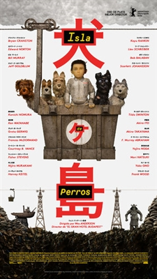 Isle of Dogs poster #1553716