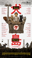 Isle of Dogs #1553716 movie poster