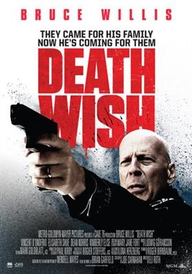 Death Wish poster #1553722