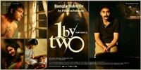 1 by Two movie poster