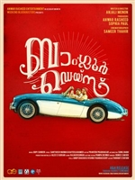 Bangalore Days  #1554504 movie poster
