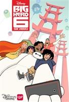 Big Hero 6 The Series movie poster