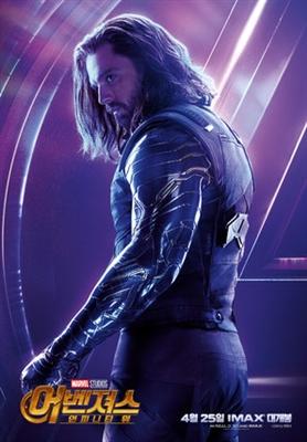 Avengers: Infinity War  mug #1554841