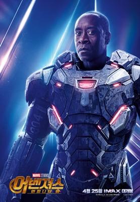 Avengers: Infinity War  poster #1554842