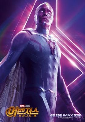 Avengers: Infinity War  poster #1554843