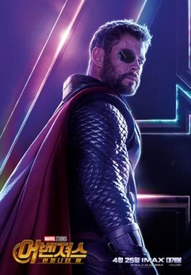 Avengers: Infinity War  poster #1554844