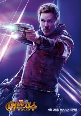 Avengers: Infinity War  poster #1554845