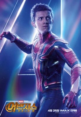 Avengers: Infinity War  poster #1554846