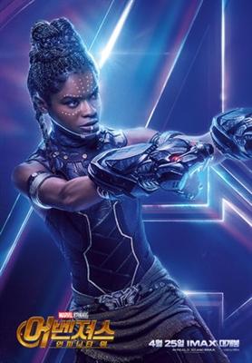 Avengers: Infinity War  poster #1554847
