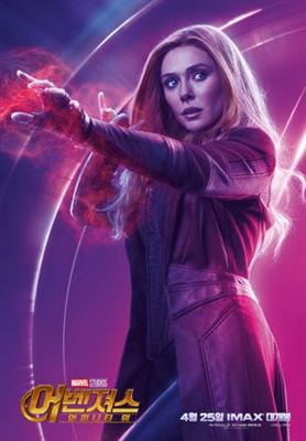 Avengers: Infinity War  poster #1554848