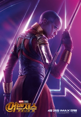 Avengers: Infinity War  poster #1554849