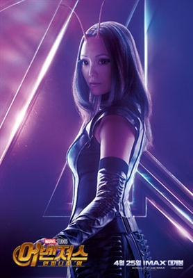 Avengers: Infinity War  poster #1554851