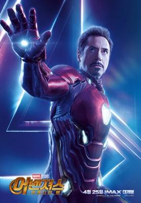 Avengers: Infinity War  poster #1554852