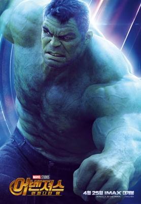 Avengers: Infinity War  poster #1554853