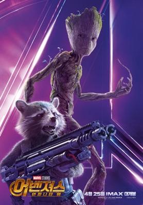 Avengers: Infinity War  poster #1554854