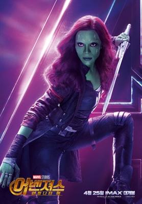 Avengers: Infinity War  poster #1554855