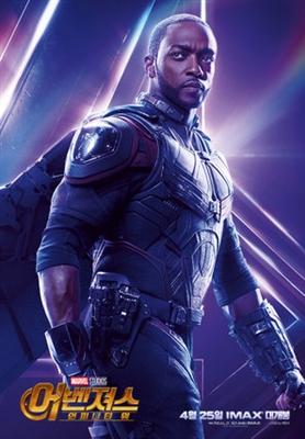 Avengers: Infinity War  poster #1554856