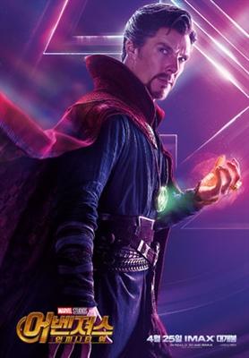 Avengers: Infinity War  poster #1554858