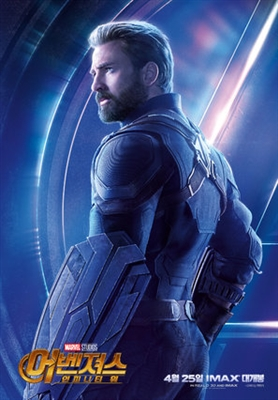Avengers: Infinity War  poster #1554859