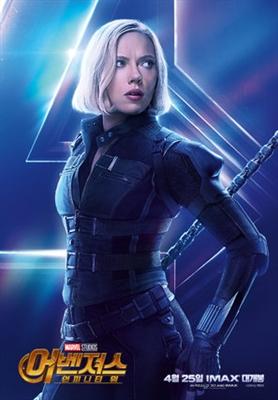 Avengers: Infinity War  poster #1554860