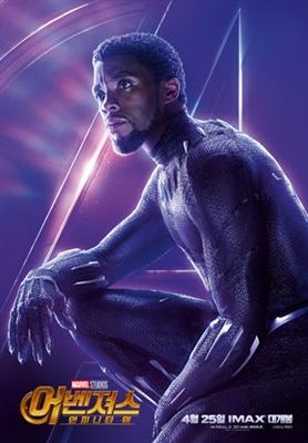 Avengers: Infinity War  poster #1554861