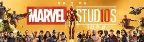 Avengers: Infinity War  poster #1554862