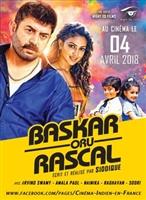 Bhaskar Oru Rascal - IMDb movie poster