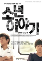 Boy Story movie poster